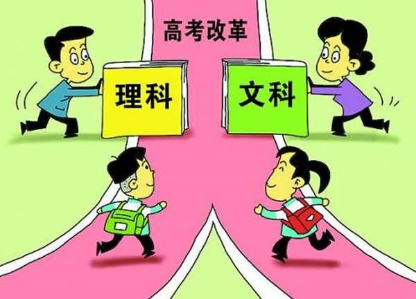安徽省教育厅公开回复 涉及文理分科琼抱怨、新高考进展