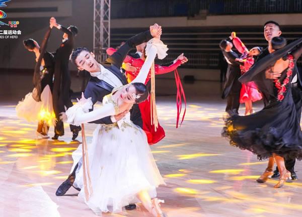 合肥市第十二届运动会体育舞蹈比赛落下帷幕